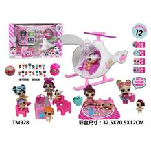 LOL TM928 LOL Surprise Play Set - Helicopter Set