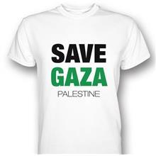 Save Gaza T-shirt