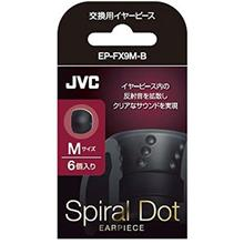 (PM Availability) JVC Spiral Dot Ear tips / Earpiece (6 pcs / 3 pairs)