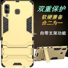 Samsung Galaxy A8 A9 Star ShakeProof Stand Back Case Cover Casing