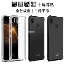 Imak Huawei Honor Play Transparent ShakeProof Back Case Cover Casing