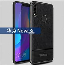 Ready Stock@ Huawei Nova 3i Rugged Armor Silicone Case Cover Casing