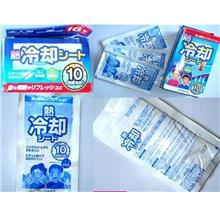 03957 New Generation Of Japanese Adult Veg Cool (2 in)
