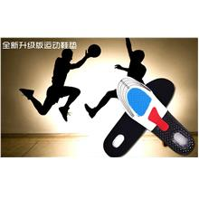 00163 Orthotic Arch Support Running Sport Shoe Silicone Gel Insoles