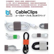 04597 Japanese Cableclips Wire Receiving Device (large) Into Two