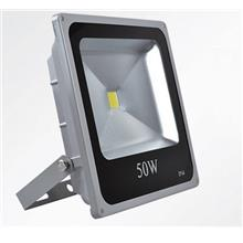 Ultra Bright LED Floodlight 12V LED 50W Outdoor Light Water Proof