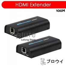 HDMI Extender VIA Cat 5E / Cat 6 Cable ~ 100 Meter ~ LKV-373 / LKV373