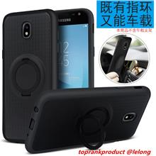 Samsung Galaxy J3 J5 J7 Pro 2017 Magnetic Ring Stand Case Cover Casing