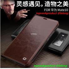 Qialino Cow Leather Huawei Mate 10 / Pro Flip Card Case Cover Casing