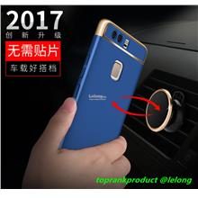 Huawei P9 P10 / Plus Mate 8 9 Magnetic Back Armor Case Cover Casing