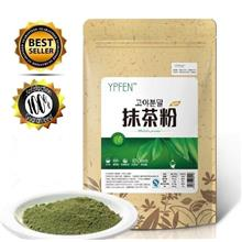 BODY Vitamin Healthy Pure Natural Matcha Green Tea Powder 100g Low Fat