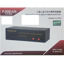 FJGEAR 2 IN 2 OUT VGA SPLITTER & SWITCH MATRIX DISPLAY (FJ202)
