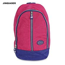 JINQIAOER TRENDY ZIP AROUND PRINTED BACKPACK FOR WOMEN (ROSE MADDER)