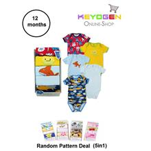 Carter's Baby Romper 5IN1 Gift Set A0080012M (12 Month)