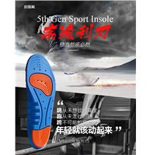 Sport PU Memory Foam Insole Arch Hell Support safety shoes insole Blue