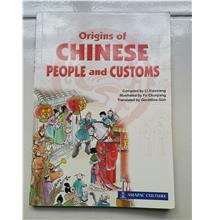 Origin of Chinese People Custom English book