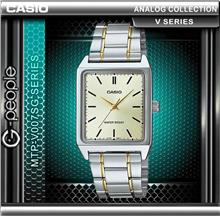 CASIO MTP-V007SG-9E ANALOG MENS WATCH ☑ORIGINAL☑