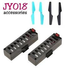 OFFER.!!!! JY018 Drone Spare Parts Battery Mini RC Foldable Drone