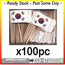 Korea Flag Mini Picks Toothpicks Pencungkil Gigi Bendera.Cafe Restoran