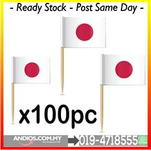 Japan Flag Mini Picks Toothpicks Pencungkil Gigi Bendera.Cafe Restoran