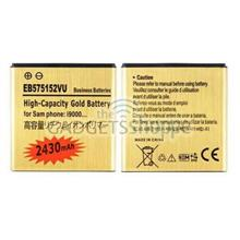 SAMSUNG GALAXY S I9000 2430MAH REPLACEMENT GOLD BATTERY