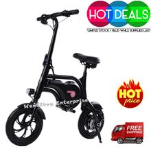 36V 7.5Ah 350W Foldable Passion Mini Electric Scooter Recharge