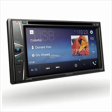 Pioneer AVH-G215BT Double DIN DVD Bluetooth Multimedia Receiver 2 RCA