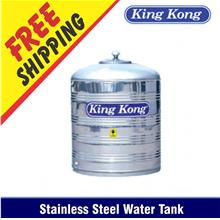 King Kong HS Vertical Flat Bottom Without Stand S / Steel Water Tank