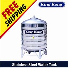King Kong HR Vertical Round Bottom With Stand S / Steel Water Tank