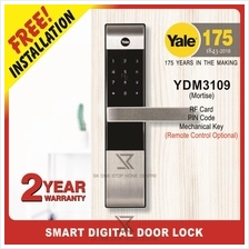 Yale YDM 3109 Digital Door Lock with anti-panic card pin key