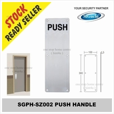St Guchi SGPH SZ002 Push Handle