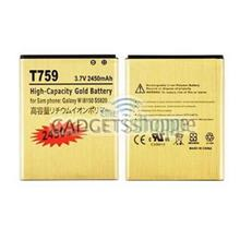 SAMSUNG GALAXY W I8150 T759 2450MAH GOLD BATTERY