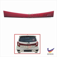 Perodua Axia (Without Handle) Rear Bonnet Safety Reflective Reflector