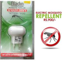CELLY Electric Mosquite Repellent