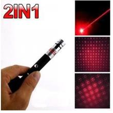 **CELLY**  Red Laser Pointer (2 in 1)