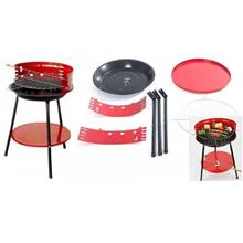 **CELLY**   36 cm Round Charcoal BBQ Grill