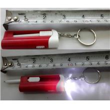 **CELLY**  Ball Pen Keychain with Light