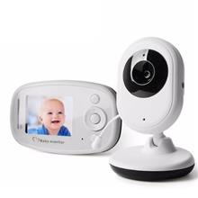 2.4 Inch Night Vision Baby Monitor (WBM-05C).