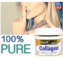 Mason Collagen 57g, Beauty Cream, Anti-Aging, Wrinkles, Young) USA