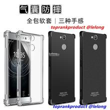 Imak Sony Xperia XA2 / Ultra ShakeProof Clear Matte Case Cover Casing