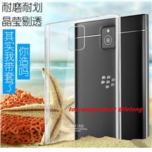 Imak Blackberry Passport Q30 Hard Transparent Case Cover Casing