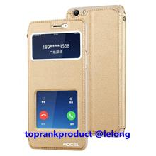 OPPO R9S Flip PU Leather Armor Case Cover Casing + Free Gift