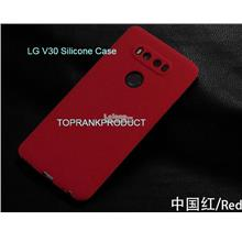 LG V30 PONY Brand Full Cover Soft Silicone Protective Case