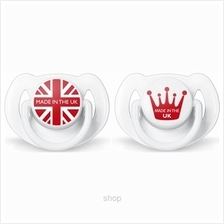 Philips Avent Soother Limited Royal Edition BPA Free 6-18M Twin Pack - SCF172-)