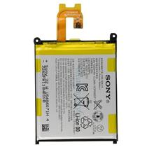 Sony Z2 D6503 Battery LIS1542ERPC
