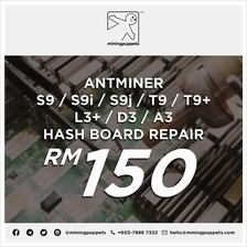 Bitmain Antminer Professional Repair Service (S9/S9i/T9+/L3+/A3/Z9)