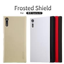 ORIGINAL Nillkin Frosted Shield Matte case Cover Sony Xperia XZ |5.2'