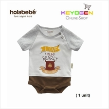 Holabebe Baby Romper I Love Mum Bearly Much R612