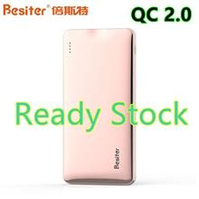 Besiter Qualcomm QC2.0 Powerbank 10000mah Quick Charge Power Bank