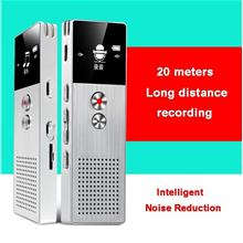 Voice Activated High Quality 32GB Voice Recorder (WVR-12B).